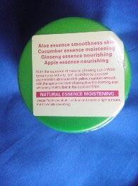 Aloe cream (skin whitening)